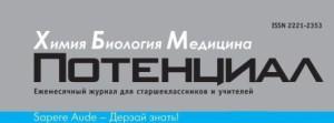 potenc_logo