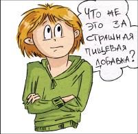 мосгор